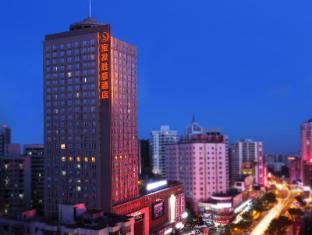 /bg-bg/haikou-baofa-shengyi-hotel/hotel/haikou-cn.html?asq=jGXBHFvRg5Z51Emf%2fbXG4w%3d%3d