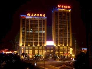 /bg-bg/wanglilong-business-hotel/hotel/haikou-cn.html?asq=jGXBHFvRg5Z51Emf%2fbXG4w%3d%3d