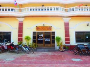 Phouang Champa Hotel