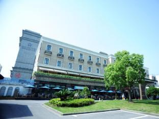 Imagine Garden Hotel