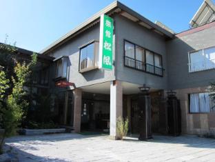 /ar-ae/ryokan-matsukaze/hotel/nagano-jp.html?asq=jGXBHFvRg5Z51Emf%2fbXG4w%3d%3d