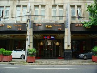 Motel 168 Shanghai North Bund Dalian Road Subway Station Branch