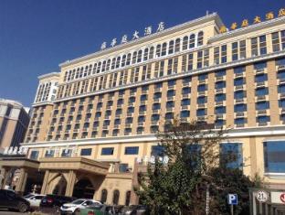 /bg-bg/qingdao-yonghuating-hotel/hotel/qingdao-cn.html?asq=jGXBHFvRg5Z51Emf%2fbXG4w%3d%3d