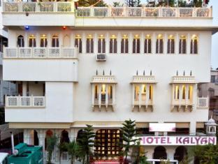 /da-dk/hotel-kalyan-jaipur/hotel/jaipur-in.html?asq=jGXBHFvRg5Z51Emf%2fbXG4w%3d%3d