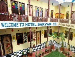 /da-dk/sarvar-guest-house/hotel/jodhpur-in.html?asq=jGXBHFvRg5Z51Emf%2fbXG4w%3d%3d
