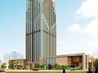 /da-dk/crowne-plaza-hefei/hotel/hefei-cn.html?asq=jGXBHFvRg5Z51Emf%2fbXG4w%3d%3d