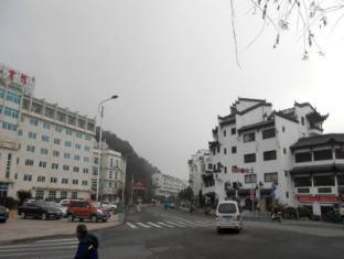 /cs-cz/huangshan-old-street-hotel/hotel/huangshan-cn.html?asq=jGXBHFvRg5Z51Emf%2fbXG4w%3d%3d