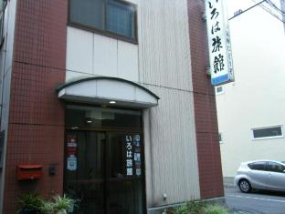 /da-dk/aomori-iroha-ryokan/hotel/aomori-jp.html?asq=jGXBHFvRg5Z51Emf%2fbXG4w%3d%3d