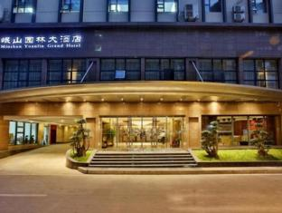 /da-dk/minshan-yuanlin-grand-hotel/hotel/chongqing-cn.html?asq=jGXBHFvRg5Z51Emf%2fbXG4w%3d%3d