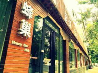/ar-ae/lhasa-honey-bee-hub/hotel/lhasa-cn.html?asq=jGXBHFvRg5Z51Emf%2fbXG4w%3d%3d