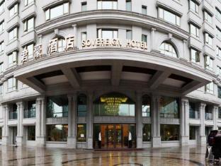 /da-dk/chengdu-sovereign-hotel/hotel/chengdu-cn.html?asq=jGXBHFvRg5Z51Emf%2fbXG4w%3d%3d