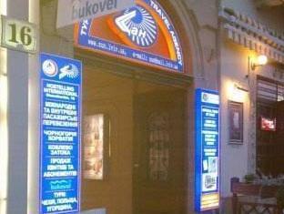 /ar-ae/sun/hotel/lviv-ua.html?asq=jGXBHFvRg5Z51Emf%2fbXG4w%3d%3d