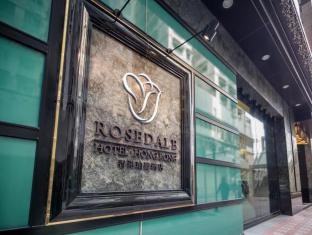 /et-ee/rosedale-hotel-hong-kong/hotel/hong-kong-hk.html?asq=jGXBHFvRg5Z51Emf%2fbXG4w%3d%3d