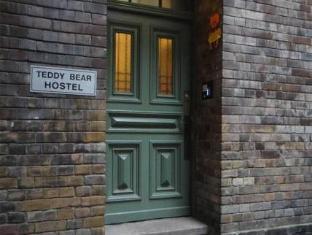/bg-bg/teddy-bear-hostel-riga/hotel/riga-lv.html?asq=jGXBHFvRg5Z51Emf%2fbXG4w%3d%3d