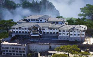 /cs-cz/huangshan-xihai-hotel/hotel/huangshan-cn.html?asq=jGXBHFvRg5Z51Emf%2fbXG4w%3d%3d