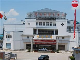 /ca-es/huangshan-xinyuan-international-hotel/hotel/huangshan-cn.html?asq=jGXBHFvRg5Z51Emf%2fbXG4w%3d%3d