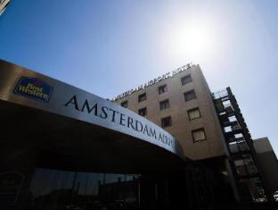 베스트웨스턴 암스테르담 공항 호텔