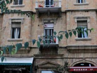 /vi-vn/the-jerusalem-little-hotel/hotel/jerusalem-il.html?asq=jGXBHFvRg5Z51Emf%2fbXG4w%3d%3d