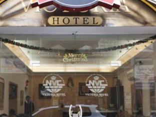 /vi-vn/victoria-hotel/hotel/jerusalem-il.html?asq=jGXBHFvRg5Z51Emf%2fbXG4w%3d%3d