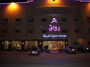 /cs-cz/rawaq-suites-4-al-falah/hotel/riyadh-sa.html?asq=jGXBHFvRg5Z51Emf%2fbXG4w%3d%3d
