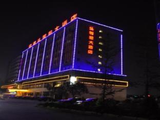 /da-dk/chengdu-konggang-first-class-hotel/hotel/chengdu-cn.html?asq=jGXBHFvRg5Z51Emf%2fbXG4w%3d%3d