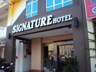 /da-dk/signature-hotel/hotel/kuantan-my.html?asq=jGXBHFvRg5Z51Emf%2fbXG4w%3d%3d