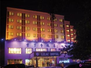 /bg-bg/qingdao-lilac-hotel/hotel/qingdao-cn.html?asq=jGXBHFvRg5Z51Emf%2fbXG4w%3d%3d