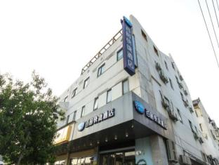 /da-dk/bestay-hotel-express-suzhou-railway-station-beisita/hotel/suzhou-cn.html?asq=jGXBHFvRg5Z51Emf%2fbXG4w%3d%3d