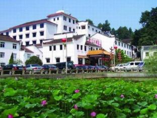 /bg-bg/jiuhuashan-julong-hotel/hotel/chizhou-cn.html?asq=jGXBHFvRg5Z51Emf%2fbXG4w%3d%3d