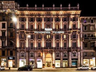 /cs-cz/worldhotel-cristoforo-colombo/hotel/milan-it.html?asq=jGXBHFvRg5Z51Emf%2fbXG4w%3d%3d