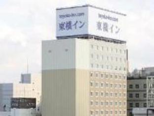/da-dk/toyoko-inn-aomori-eki-shomen-guchi/hotel/aomori-jp.html?asq=jGXBHFvRg5Z51Emf%2fbXG4w%3d%3d