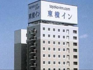 /da-dk/toyoko-inn-hachinohe-ekimae/hotel/aomori-jp.html?asq=jGXBHFvRg5Z51Emf%2fbXG4w%3d%3d