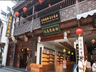 /cs-cz/huangshan-oldstreet-international-youth-hostel/hotel/huangshan-cn.html?asq=jGXBHFvRg5Z51Emf%2fbXG4w%3d%3d