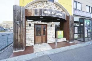 /da-dk/hotel-select-inn-honhachinohe-ekimae/hotel/aomori-jp.html?asq=jGXBHFvRg5Z51Emf%2fbXG4w%3d%3d