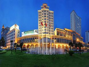 /da-dk/zhangjiagang-guomao-hotel/hotel/suzhou-cn.html?asq=jGXBHFvRg5Z51Emf%2fbXG4w%3d%3d