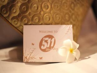 511理想居飯店