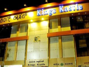 /da-dk/hotel-kings-kastle/hotel/mysore-in.html?asq=jGXBHFvRg5Z51Emf%2fbXG4w%3d%3d