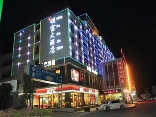 /cs-cz/huangshan-mingfu-hotel/hotel/huangshan-cn.html?asq=jGXBHFvRg5Z51Emf%2fbXG4w%3d%3d