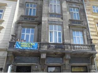 /ar-ae/cossacks-hostel/hotel/lviv-ua.html?asq=jGXBHFvRg5Z51Emf%2fbXG4w%3d%3d
