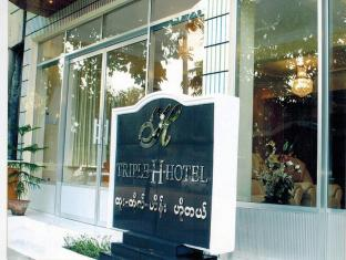 Triple H Hotel