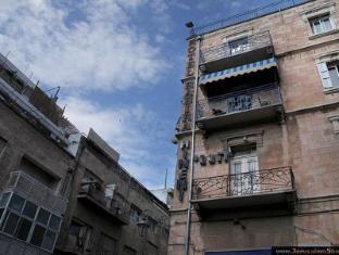 /vi-vn/habira-hotel/hotel/jerusalem-il.html?asq=jGXBHFvRg5Z51Emf%2fbXG4w%3d%3d