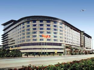 리갈 에어포트 호텔