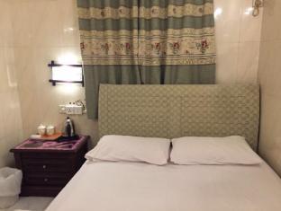 Vila Hou Va Hotel