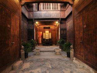 /ca-es/hongcun-old-house-international-youth-hostel/hotel/huangshan-cn.html?asq=jGXBHFvRg5Z51Emf%2fbXG4w%3d%3d