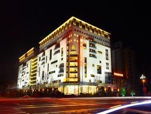 /cs-cz/huangshan-parkview-hotel/hotel/huangshan-cn.html?asq=jGXBHFvRg5Z51Emf%2fbXG4w%3d%3d