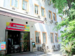 /da-dk/pod-inn-suzhou-guanqian-no-1/hotel/suzhou-cn.html?asq=jGXBHFvRg5Z51Emf%2fbXG4w%3d%3d
