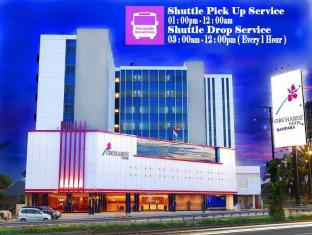 /ar-ae/orchardz-hotel-bandara/hotel/jakarta-id.html?asq=jGXBHFvRg5Z51Emf%2fbXG4w%3d%3d