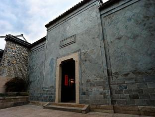 /da-dk/scholars-hotel-suzhou-shantang-mansion/hotel/suzhou-cn.html?asq=jGXBHFvRg5Z51Emf%2fbXG4w%3d%3d