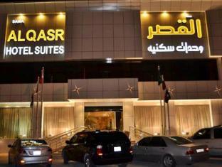 /cs-cz/sama-al-qaser-khurais-apartment/hotel/riyadh-sa.html?asq=jGXBHFvRg5Z51Emf%2fbXG4w%3d%3d