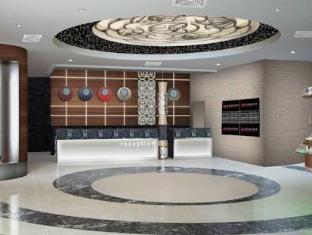 /bg-bg/ramada-plaza-izmir/hotel/izmir-tr.html?asq=jGXBHFvRg5Z51Emf%2fbXG4w%3d%3d